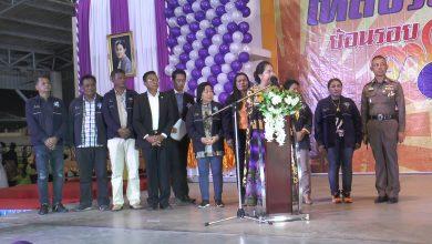 อาสาไทยยืนยัน Thai Reference สงขลาเทศบาลเมืองสะเดาจัดงาน เหลียวหลังแลหน้า ย้อนรอย 79 ปี เทศบาลเมือง