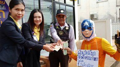 อาสาไทยยืนยัน Thai Reference ปราจีนบุรี หนุ่มขายพวงมาลัยใจงาม มอบเงินช่วยน้ำท่วมร่วมกับ บิณฑ์ บรรลือฤทธิ์