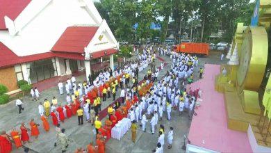 อาสาไทยยืนยัน Thai Reference พะเยาผู้ว่านำข้าราชการและประชาชนทำบุญตักบาตรเนื่องในวันคล้ายวันสวรรคตในหลวงรัชกาลที่9