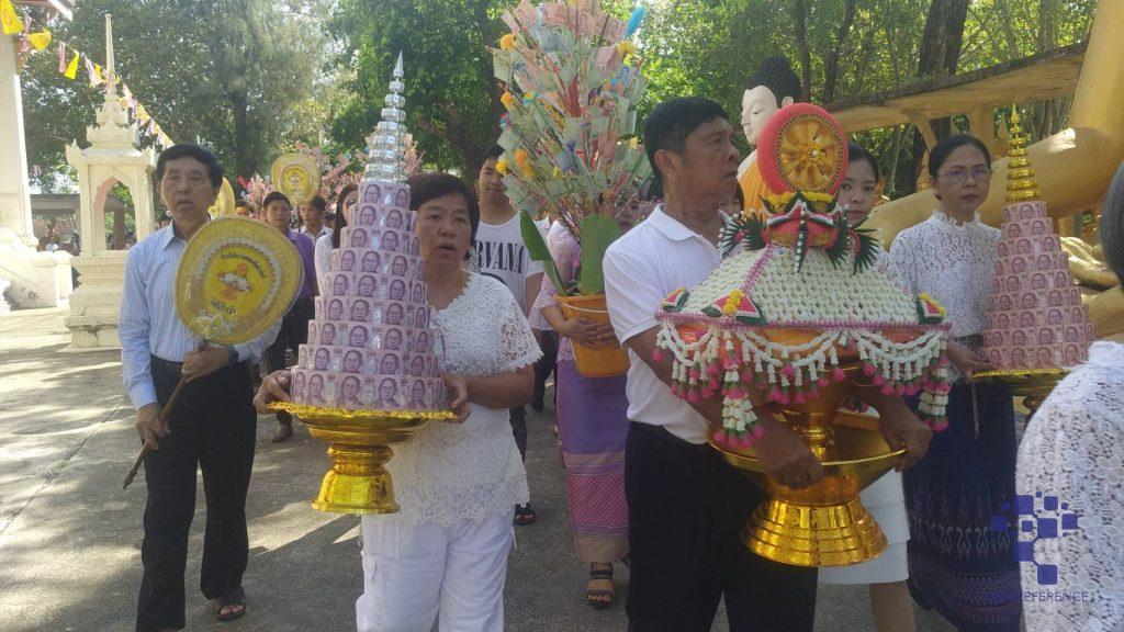 สุพรรณบุรี งานบุญกฐินสามัคคีวัดไผ่โรงวัวคึกคัก อาสาไทยยืนยัน Thai Reference
