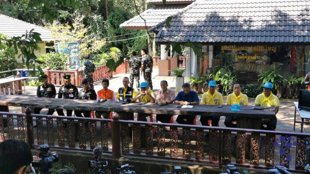 อาสาไทยยืนยัน Thai Reference นครนายก - จนท.ชุดเดินเท้าพบซากช้างป่าเพิ่มอีก 5 ตัว ยันน่าจะเป็นช้างฝูงเดียวกัน