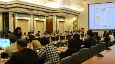 เปิดประชุมเริ่มโครงการพัฒนาต้นแบบระบบเทคโนโลยีสารสนเทศกลาง จ.เชียงใหม่ อาสาไทยยืนยัน Thai Reference