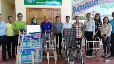 อบต.ไสไทย เปิดตัวธนาคารอุปกรณ์การแพทย์ รับฝาก ส่งต่อให้ผู้ป่วย (กระบี่) อาสาไทยยืนยัน Thai Reference