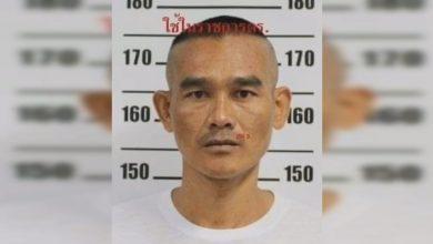 อาสาไทยยืนยัน Thai Reference ลำพูน ตามล่านักโทษ หนีจากเรือนจำกลางกรุงเทพฯโผล่ลำพูน
