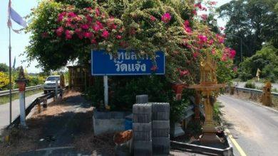 อาสาไทยยืนยัน Thai Reference อ่างทอง อาถรรพ์พุทธสถานตั้งเด่นกลางถนนลือไม่กล้าตัดถนนผ่าน