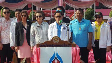 อาสาไทยยืนยัน Thai Reference สุพรรณบุรี เปิดการแข่งขันกีฬาโรงเรียนเครือข่ายจัดกิจกรรมหนูรักกีฬากับ ปตท สผ