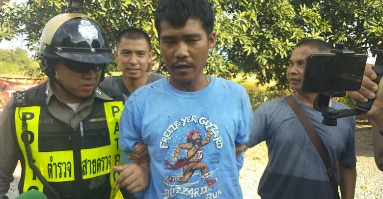 อาสาไทยยืนยัน Thai Reference นครนายก ตำรวจตามรวบผู้ต้องหาเจอ4ข้อหาหนัก