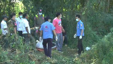 พะเยา พบศพชายวัย 32 ปีหายออกจากบ้านนาน 3 วัน อาสาไทยยืนยัน Thai Reference