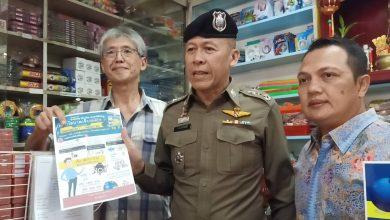 ผู้การตรัง นำกำลังตรวจสอบร้านค้าขายพลุประทัดเทศกาลลอยกระทง อาสาไทยยืนยัน Thai Reference
