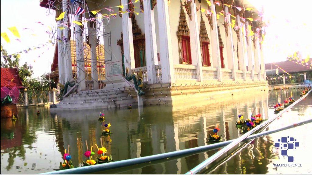 อาสาไทยยืนยัน Thai Reference สุพรรณบุรี วัดโภคารามทำบุญลอยกระทงรอบโบสถ์