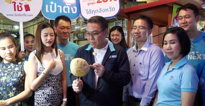 อาสาไทยยืนยัน Thai Reference สุพรรณบุรี ตะลอนทัวร์ชิมช้อปใช้ผ่านกระเป๋า2ลงพื้นที่ตลาดสามชุก