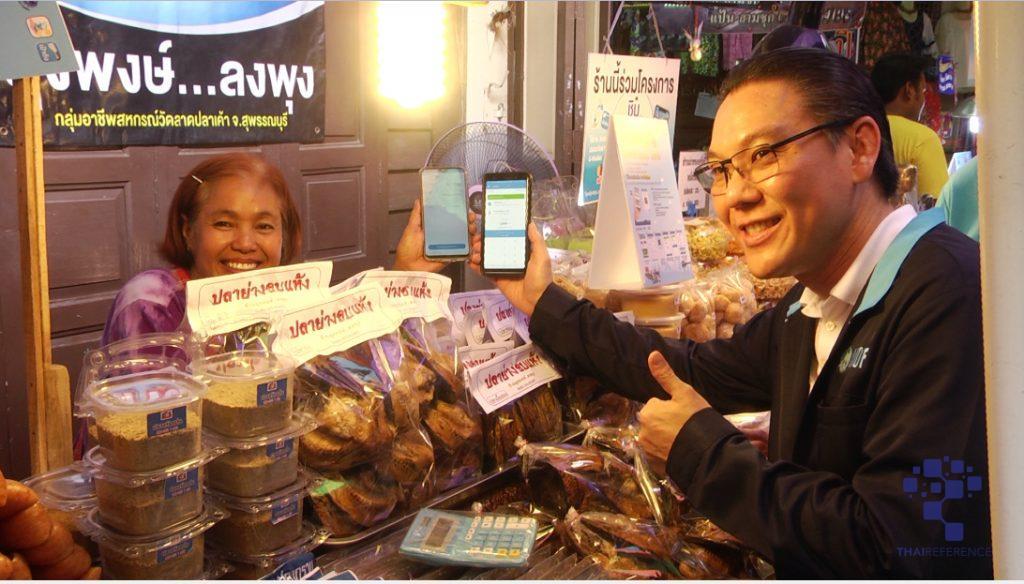 สุพรรณบุรี ตะลอนทัวร์ชิมช้อปใช้ผ่านกระเป๋า2ลงพื้นที่ตลาดสามชุก อาสาไทยยืนยัน Thai Reference