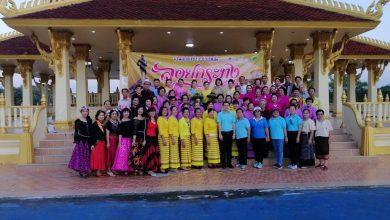 อาสาไทยยืนยัน Thai Reference อุตรดิตถ์ จัดงาน ลอยกระทงวิถีไทย อิ่มอร่อยสุขใจ ปลอดภัยไร้แอลกอฮอล์/บุหรี่ กระตุ้นเศรษฐกิจการท่องเที่ยว