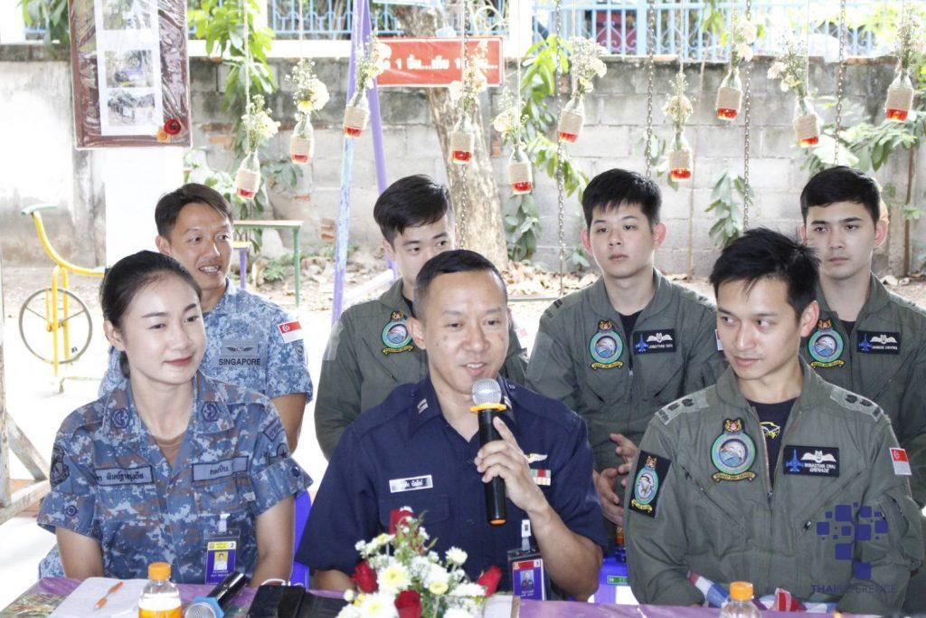 อาสาไทยยืนยัน Thai Reference นักบินรบกองทัพอากาศสิงคโปร์ และกองบิน 23 อุดร เชื่อมความสัมพันธ์กับชุมชนโรงเรียน